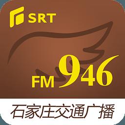 946车主服务 2.5