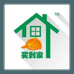 买到家 1.1.1.141213_beta