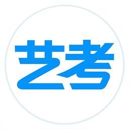 艺考生 3.5.8