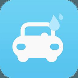 易洗车 1.0.0