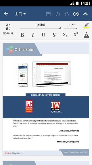 OfficeSuite Pro TR