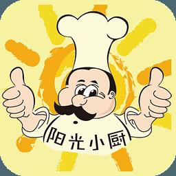 阳光小厨 5.1.2