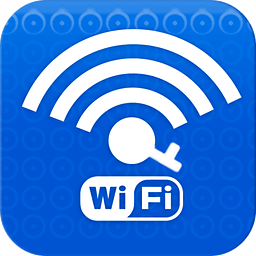 WIFI钥匙 万能密码查看器