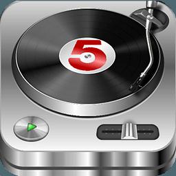 DJ工作室4 5.1.6