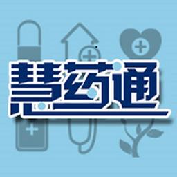 慧药通 1.3