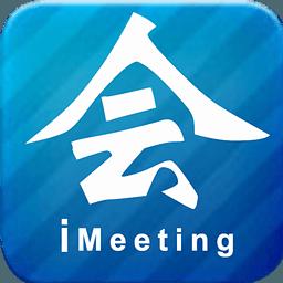 爱会议 1.2
