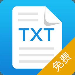 TXT小说