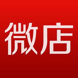 微店网 5.3.3