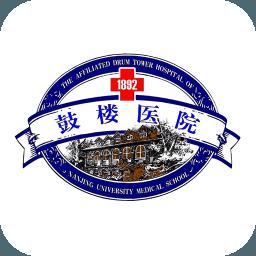 南京鼓楼医院 1.25.02
