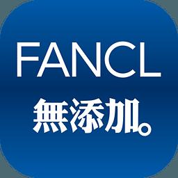 iFANCL CN 2.0.6