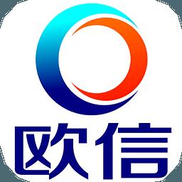 欧信通 1.2.4.7