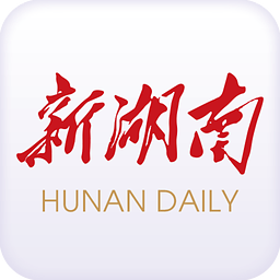 新湖南5.1.1