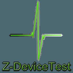 手机硬件测试