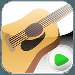 专业吉他 4.2.23.2