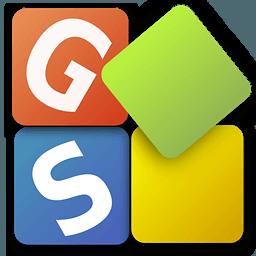 GIF工作室 2.1.3
