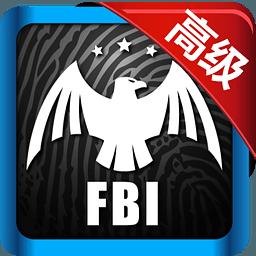 FBI指纹解锁高级版 3.3