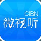 CIBN微视听1.43