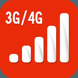 3G4G手机信号增...