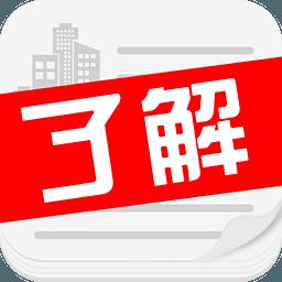 了解信用信息 3.6.2