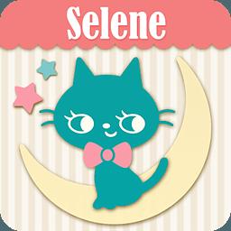 Selene 1.2.0