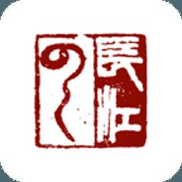 长江云 1.8.1