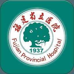 福建省立医院 1.3.5