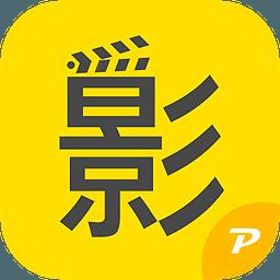 看電影 2.0.8