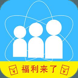 集团通讯录