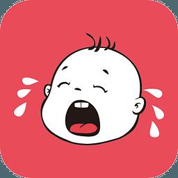 HiBaby宝宝哭声翻译 01.00.1