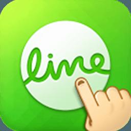 LINE Brush·连我画笔 1.0.1
