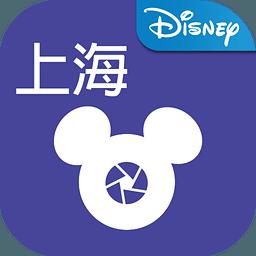 上海迪士尼乐拍...