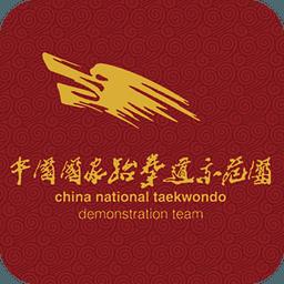 中国跆拳道 2.1