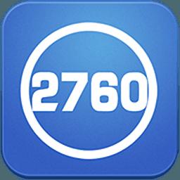 gb2760