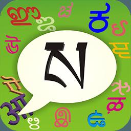 藏文键盘 2.1.14