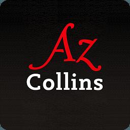 柯林斯英语词典T...