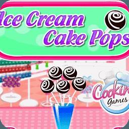 诱人冰淇淋蛋糕