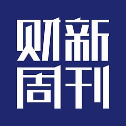 财新周刊 1.1.6