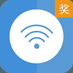 WiFi 连网神器 4.7