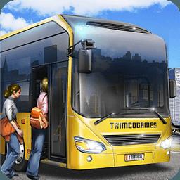 城市公交16 1.6