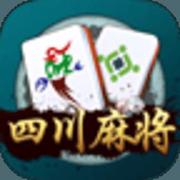 疯狂四川麻将 3.1.1