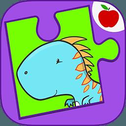 恐龙拼图 5.0