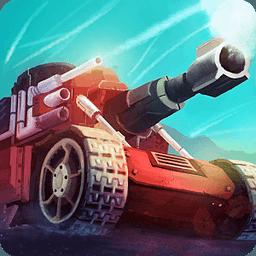 坦克要塞 1.1