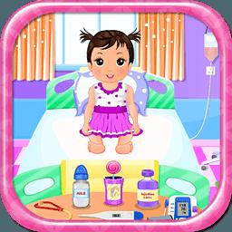 婴儿的医生女孩游戏 4.3.0