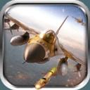 现代空战模拟飞...