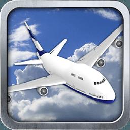 3D飞机飞行模拟器 flight simulator 3d 2.2