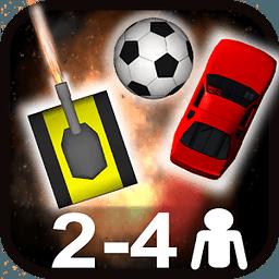 双人对战游戏完整版 2.0.5
