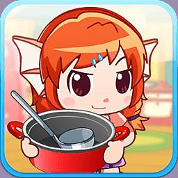 歌菲娅的厨房 1.2.1