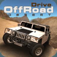 越野驾驶:沙漠 1.0