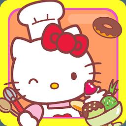 Hello Kitty 咖啡厅 1.1