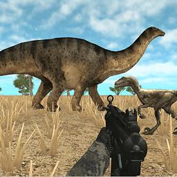 单机草原猎杀恐龙